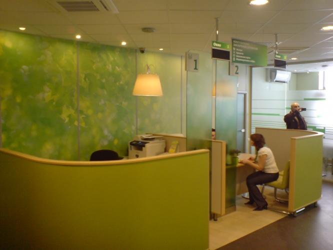 В карельском отделении оао сбербанк россии состоится ярмарка вакансий, где сотрудники отдела по работе с персоналом