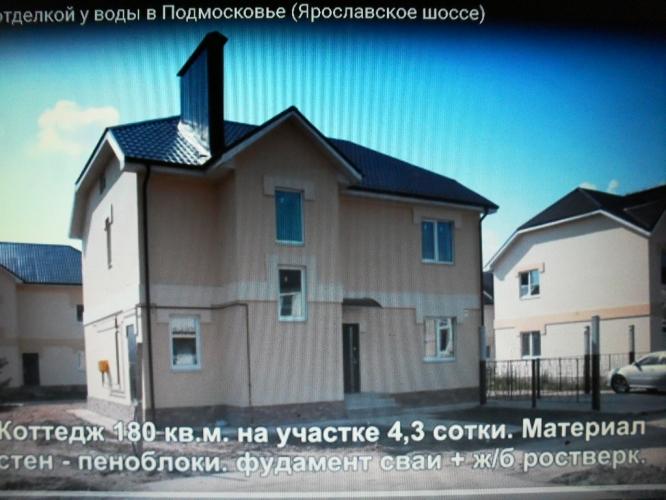 мне купить землю ижс пмж в жуковке пушкинского района разделе частного сектора